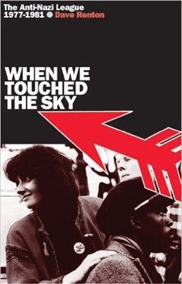 when-we-touched-the-sky